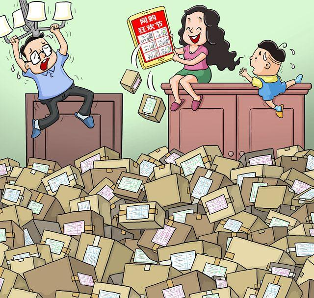 妻子网购花40万丈夫欲离婚