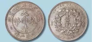清代钱币收藏价值大全