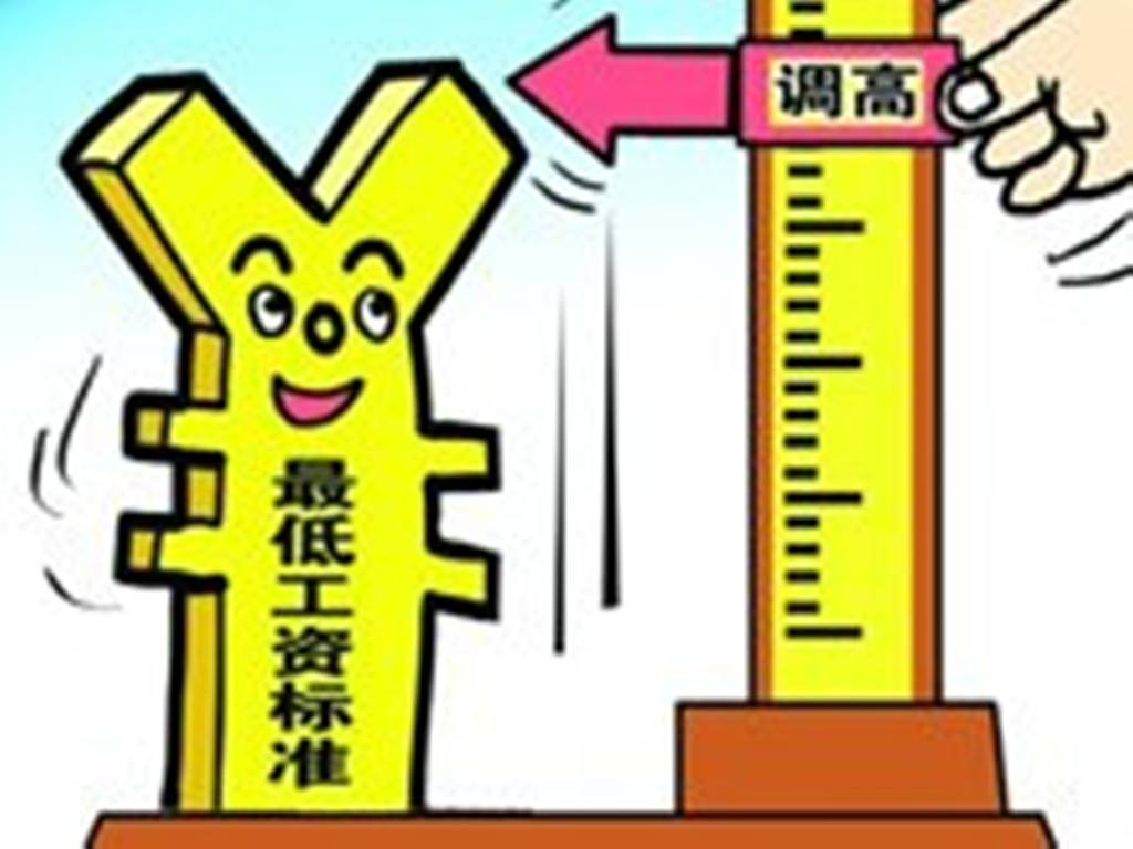 http://news.cngold.org/huati/c5522640.html