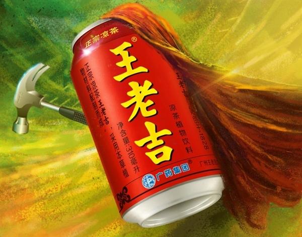 广药发布研究成果 喝王老吉可延长寿命大约10%