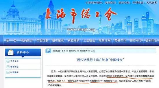 中国绿卡珍贵程度 外国人可以通过四种途径申请中国绿卡