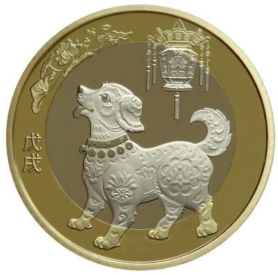 狗年纪念币预约时间
