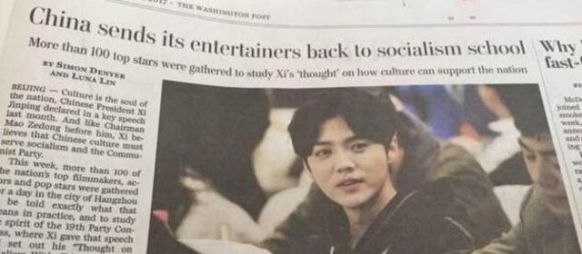 鹿晗登上美国邮报 这一栏评价把粉丝给看傻了