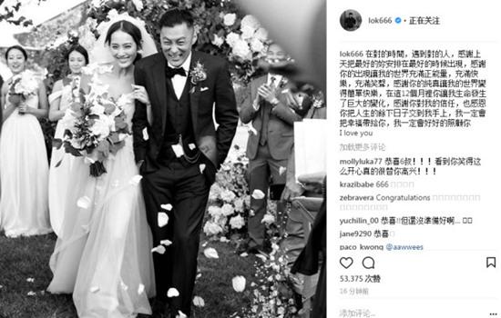 余文乐结婚 回应:在对的时间遇到对的人
