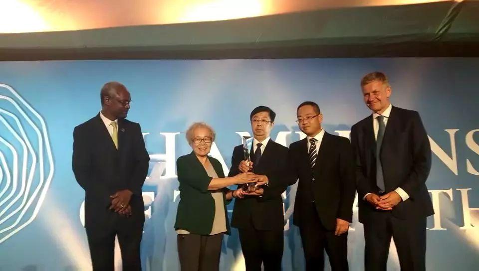 中国获联合国最高环保奖 地球卫士奖六个获奖者中有三个来自中国
