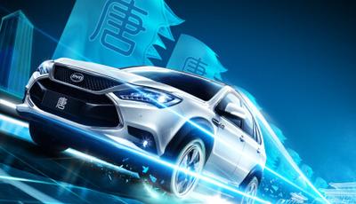 比亚迪新能源汽车