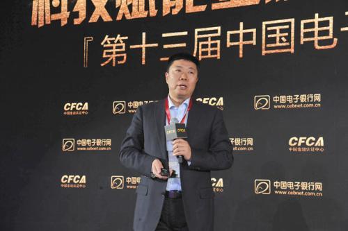 中国光大银行电子银行部副总经理许长智