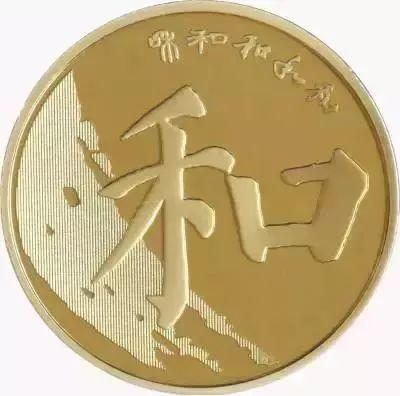 和字纪念币第五组发行 前四组长什么样你还记得吗?