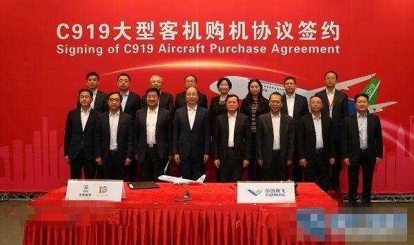 工银金融租赁与中国商飞签署55架国产飞机C919购机协议