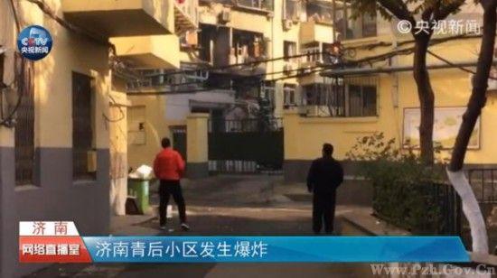 济南一栋居民楼突发爆炸火光冲天 致14人受伤