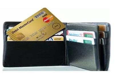 信用卡贷款与消费贷款有什么区别?