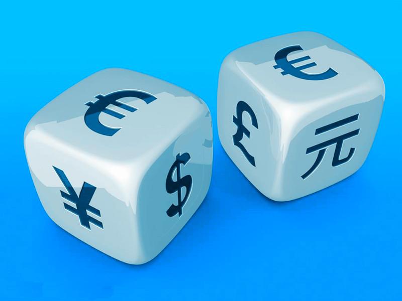 又一重磅投行看空美元 欧元2018年或将称霸?