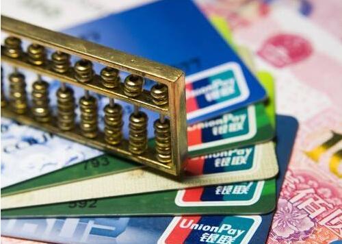 工行信用卡额度提升技巧 小编悄悄告诉你!