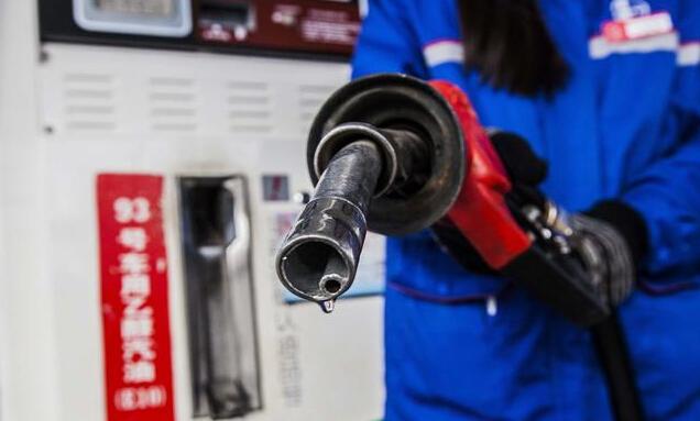 成品油计价周期过去一半 将会如何调整呢?