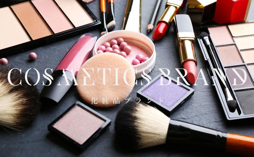 男性护肤市场不容小觑  日本化妆品市场规模逐渐扩大