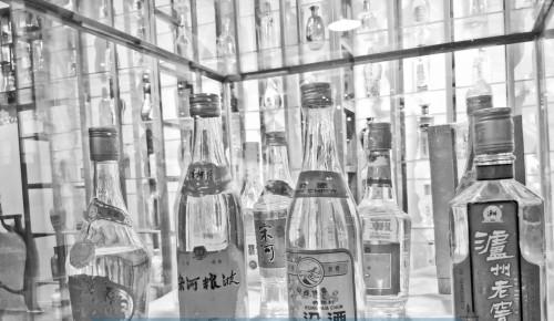 老酒收藏市场火爆 几十年前的茅台老酒价值百万