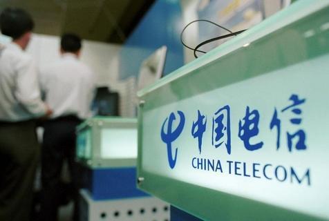 中概股:中国电信进军菲律宾 或成当地第三大电信公司