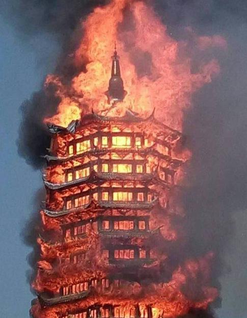 四川亚洲第一高木塔起火 无人员伤亡