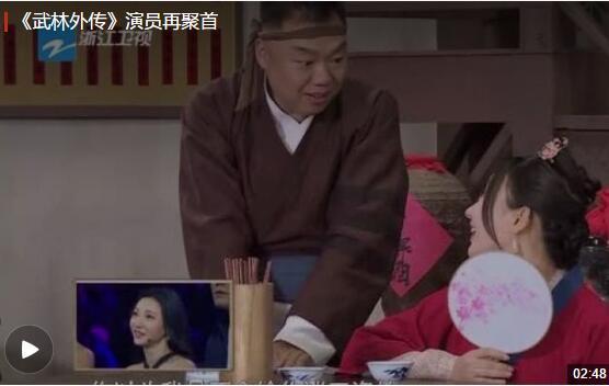 柳岩参加演员的诞生 重现《武林外传》经典片段