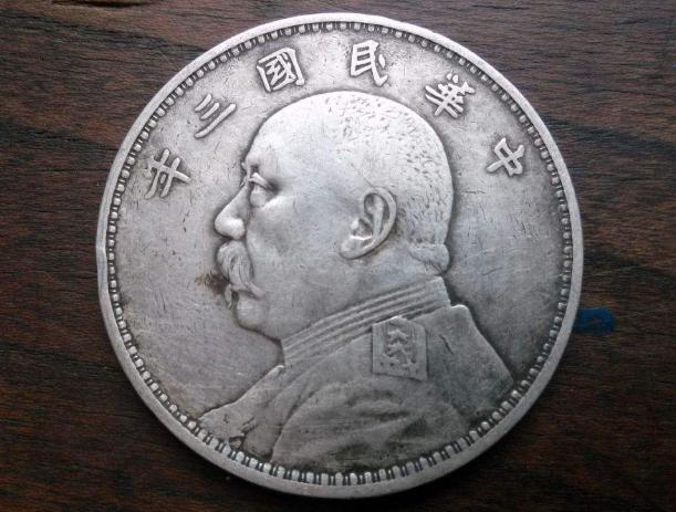 袁大头银元价格疯涨的原因是什么?