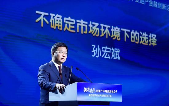 孙宏斌:感谢平安银行借我25亿增持 赚了150亿