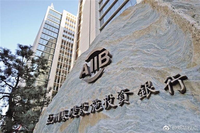 """亚投行2.5亿美元贷款""""助攻""""北京煤改气"""