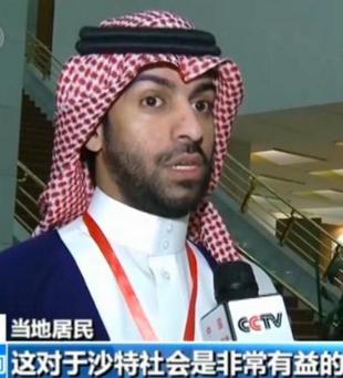 沙特35年来首次解禁电影院 民众纷纷表示支持