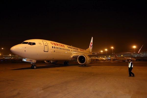 东航云南全新波音737MAX私人飞机顺利抵达昆明机场