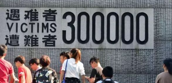南京大屠杀80周年 勿忘历史尊重人性