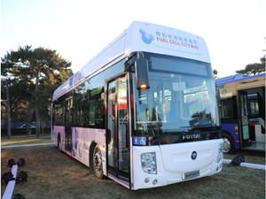在近日氢能交流会上 福田最新氢燃料电池动力客车受到肯定