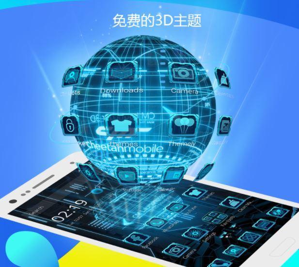 猎豹移动与微软达成合作 将AI嵌入海外移动应用