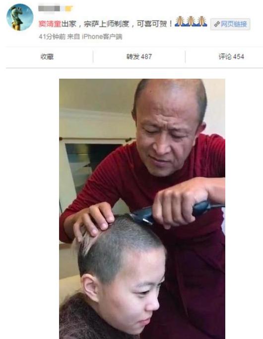 窦靖童工作室回应:仅是剪个头发