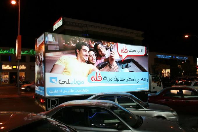20世纪80年代,沙特以容易引发人们道德堕落为由将电影院关闭。很多沙特人每到假期或周末远赴周边国家巴林和阿联酋观看电影。