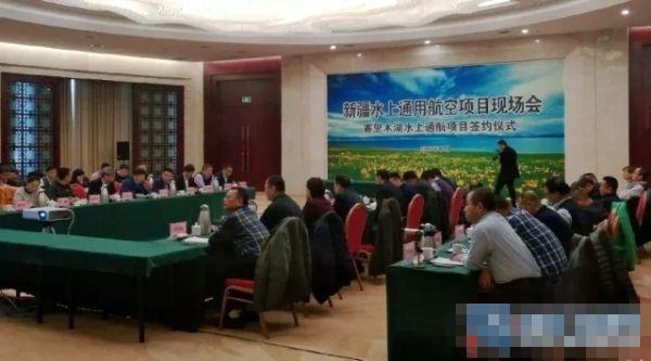 """2018年实现""""飞起来"""" 新疆水上私人飞机通航项目启动"""