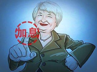 美联储宣布加息25个基点 对明年经济预期上调至2.5%