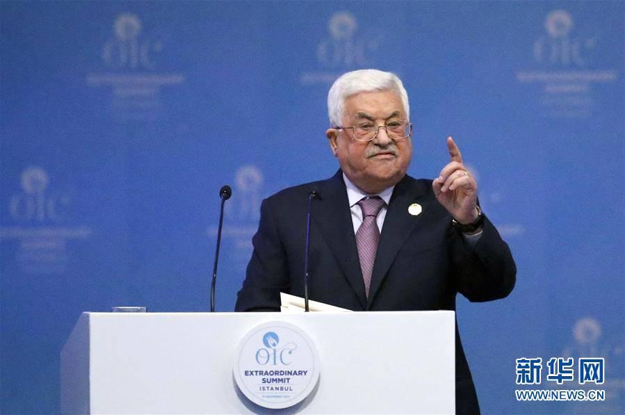 与特朗普杠上!伊合组织承认耶路撒冷为巴勒斯坦首都