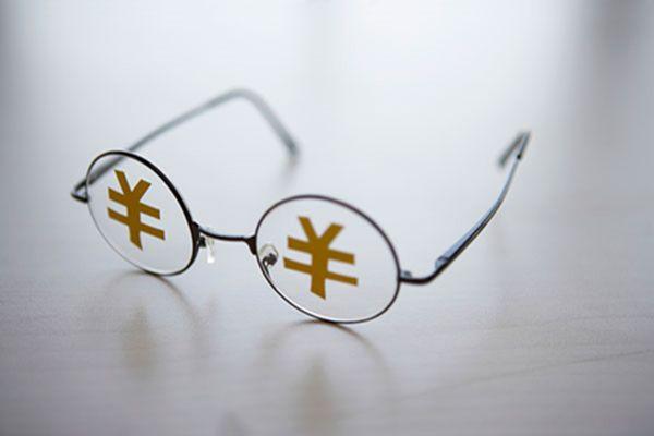 美联储加息对人民币汇率有何影响?