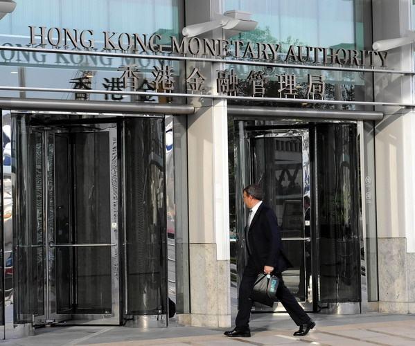美联储升息25个基点 香港金管局紧相随?