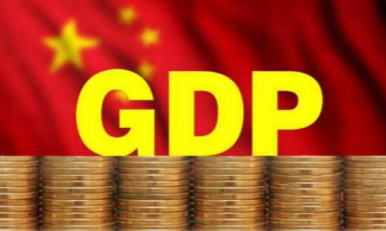 中国经济稳定运行韧性很强