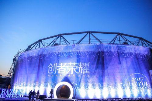 """潮宏基珠宝斩获中国""""高级珠宝奥斯卡""""年度杰出珠宝设计奖"""