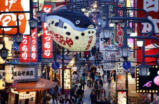 美国减税风刮至日本 中国跟不跟?