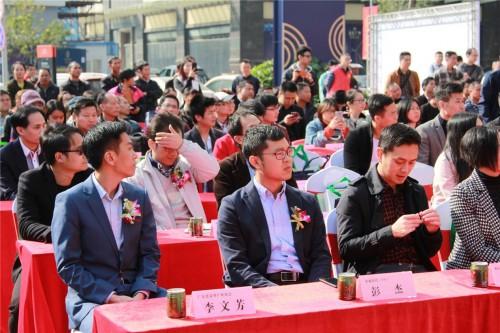 广东省翡翠产业协会牵手YY直播 打造翡翠业最大共享直播社区