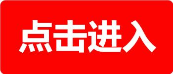 西藏2017年注册会计师考试成绩查询入口