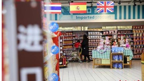"""进口关税大降 中国消费""""外流""""""""错位""""何时扭转?"""