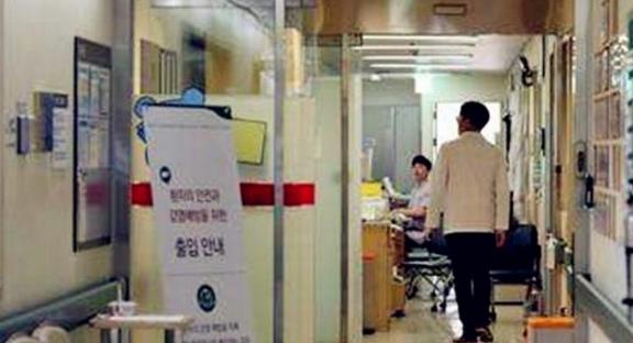韩国一医院4名婴儿死亡 尸检将于今天进行