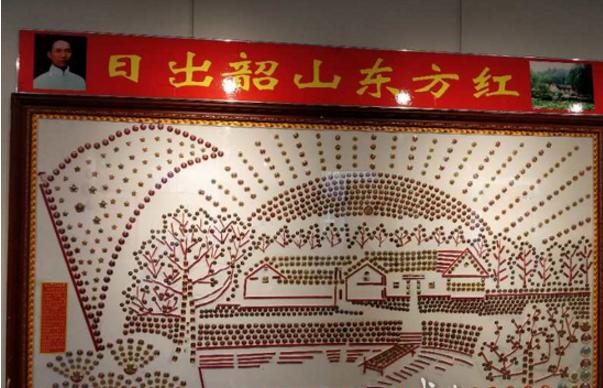 河北长天药业举办红色收藏展传承红色基因