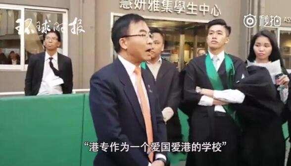 香港学生毕业礼不尊重国歌 被校方轰出