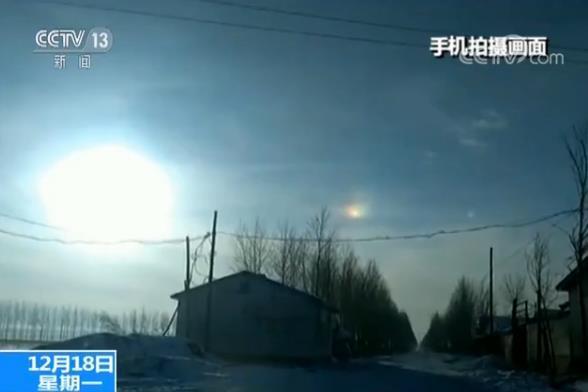 黑龙江现两个太阳 惊现幻日奇观