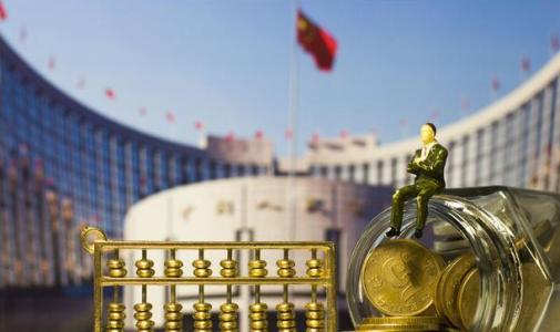 美联储按下加息键 中国央行为何如此反应?