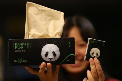 熊猫便便做成纸巾 你敢用来擦嘴吗?